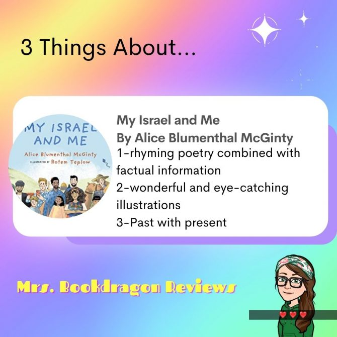 My Israel and Me by Alice Blumenthal McGinty Illustrated by Rotem Teplow